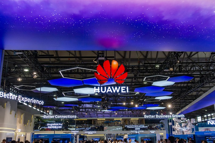 Huawei Technologies Co. Ltd.'s display at the 2018 Mobile World Congress is seen in Shanghai on June 28. Photo: VCG
