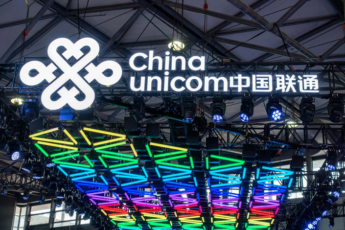 China Unicom hosts a 5G exhibition stand at the Mobile World Conference in Shanghai on June 29. Photo: IC