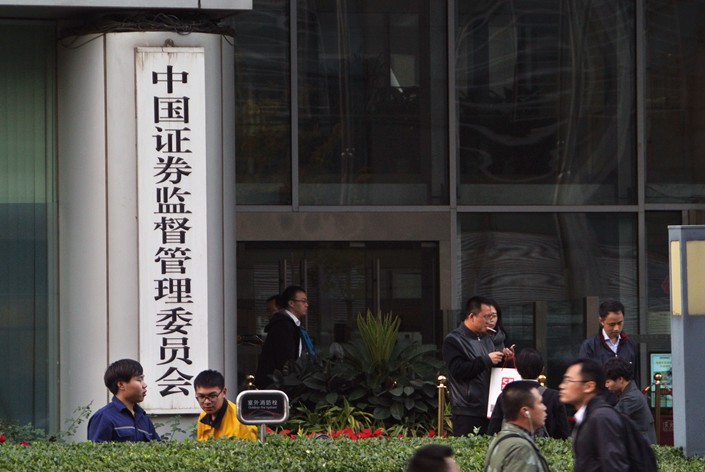 Regulators summoned nine leading brokerages and fund managers to discuss ways to address liquidity risks facing the non-banking financial sector. Photo: VCG