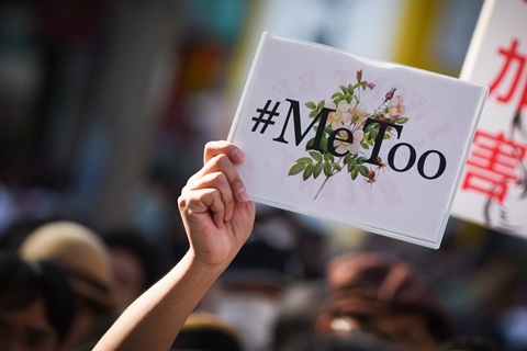 The #MeToo movement reached a new height in China this week, rattling civil society and intellectual figures. Photo: VCG