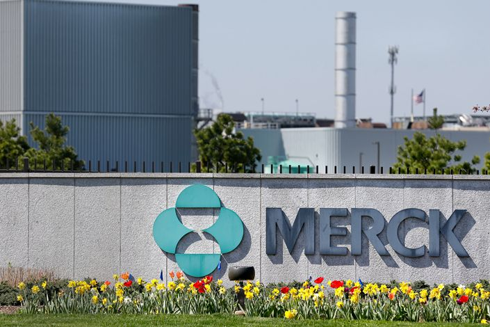 The corporate headquarters of Merck & Company Inc. are seen in Kenilworth, New Jersey, on May 1. Photo: IC