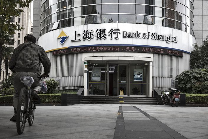 A Bank of Shanghai branch is seen in Shanghai in October 2016. Photo: VCG