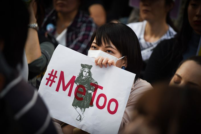 The allegations of sexual misconduct in China's civil society come after the emergence of the #MeToo movement abroad. Photo: VCG