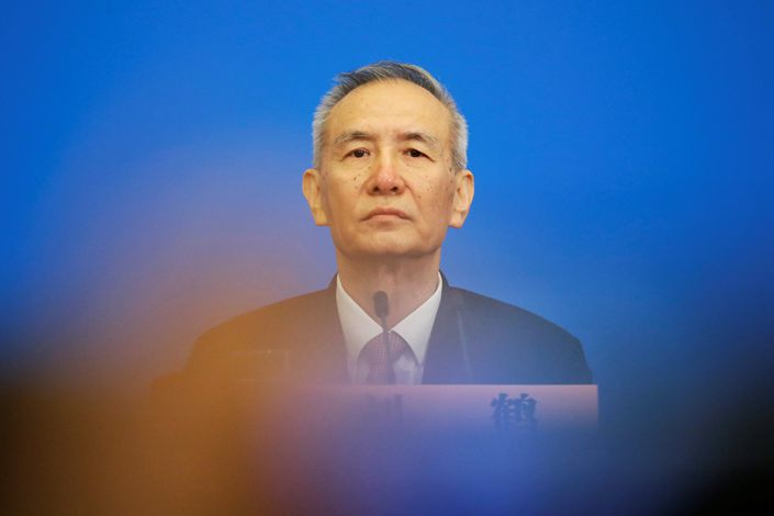 Chinese Vice Premier Liu He. Photo: VCG