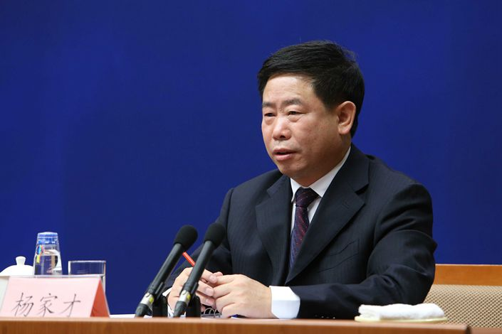 Yang Jiacai, former assistant chairman of the China Banking Regulatory Commission. Photo: VCG