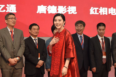 Fan Bingbing (middle) holds a 1.6% stake and was listed as the 10th-largest shareholder of Zhejiang Talent. Photo: VCG