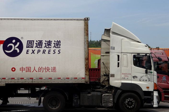 A YTO Express Group Co. Ltd. vehicle is seen in Yichang, Hubei province, in November 2016. Photo: IC