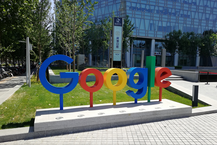 SEARCH: Google Takes Offensive on China Search Return