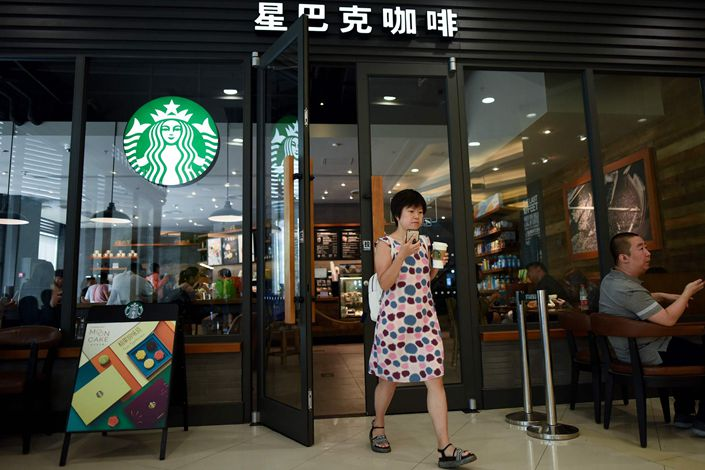 A Starbucks store is seen in Beijing on Thursday. Photo: VCG