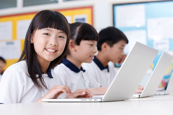 Online-education specialist VIPKid plans to open seven new overseas offices over the next three years. Photo: VCG