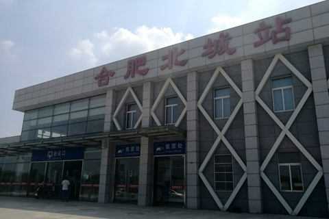The Beicheng station has largely remained idled since its inauguration in 2012. Photo: IC