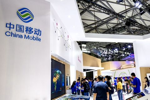China Mobile reported 2.9% revenue growth in the first half 2018 to 391.8 billion yuan. Photo: VCG