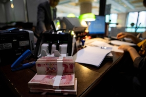 China Posts Stronger New Loan Growth Amid Policy Push