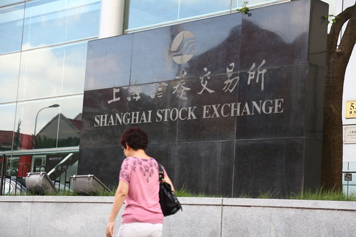 Publicly listed companies on the Shanghai Stock Exchange will no longer need to request a trading suspension for the announcement of major news. Photo: VCG