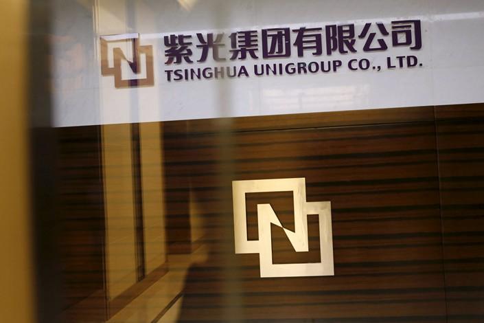 The office of Tsinghua Unigroup Co. Ltd. is seen in Beijing in November 2015. Photo: VCG