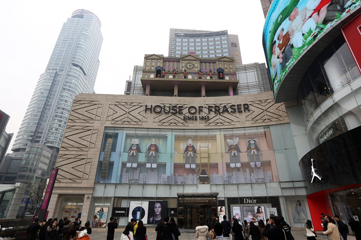A House of Fraser store in the eastern city of Nanjing on Feb. 9. Photo: VCG