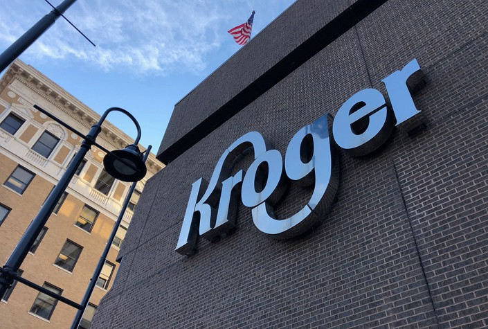 The Kroger Co.'s Cincinnati, Ohio-based headquarters is seen on June 28. Photo: VCG