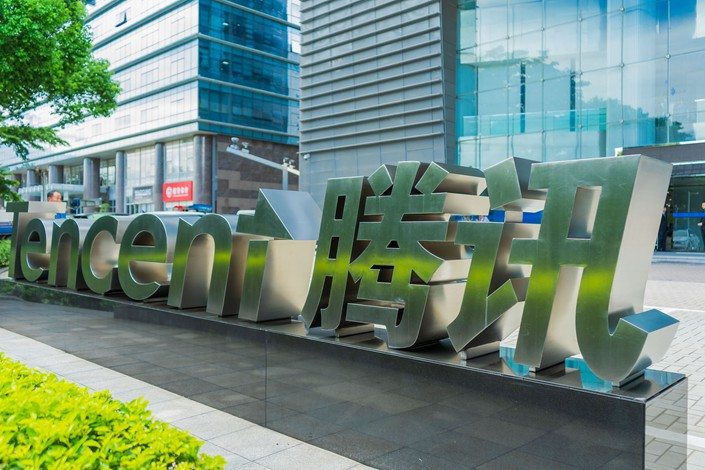 Chinese tech stocks were dragged down by Tencent's decline, from its entertainment peers to e-commerce firms. Photo: VCG