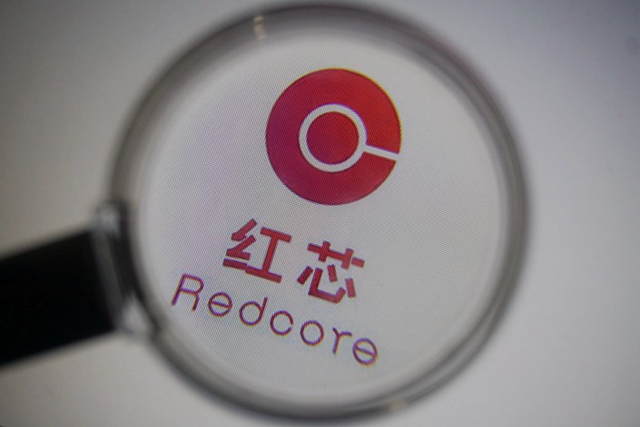 "Photo: VCGTech startup Redcore has apologized for ""misleading users into thinking that Redcore developed its browser from the ground up."" Photo: VCG"