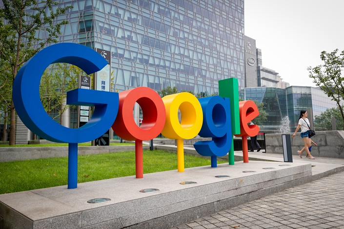 Google's office in Beijing on Sunday. Photo: VCG
