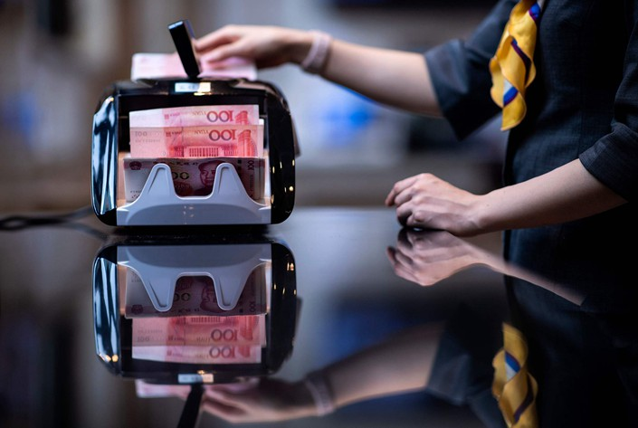 The Shanghai headquarters of the central bank has banned banks from depositing or lending yuan offshore through interbank accounts by suspending some arrangements that were only available in the city's free trade zone. Photo: VCG