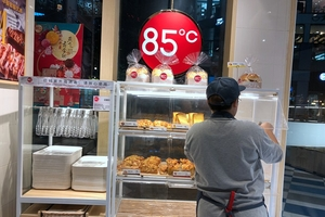 Taiwan Bakery Dropped From Mainland Delivery Platforms After Island Leader's Visit