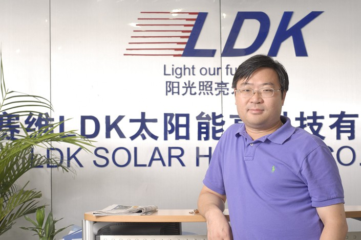 Peng Xiaofeng, former chairman of the now-bankrupt LDK Solar. Photo: VCG
