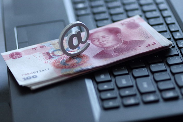 The National Internet Finance Association of China issued a notice designed to help it keep tabs on key stakeholders in China's online P2P lending platforms. Photo: VCG