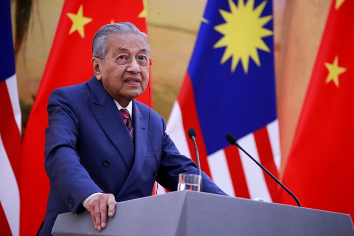 Malaysia's Prime Minister Mahathir Mohamad speaks during a news conference at the Great Hall of the People in Beijing on Aug. 20. Photo: VCG