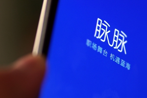 Maimai.cn had 50 million total registered users as of the end of July. Photo: VCG