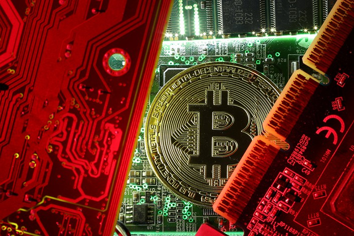 "The authorities in the Beijing district home to the capital's financial district have banned bars, office buildings and shopping malls in the area from allowing any form of ""cryptocurrency promotion activities."" Photo: VCG"