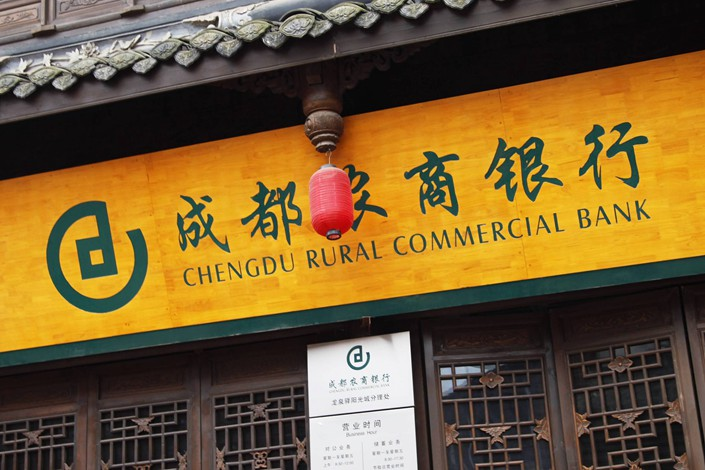 A branch of Chengdu Rural Commercial Bank in Chengdu, Southwest China's Sichuan province, pictured in March 2011. Photo: VCG