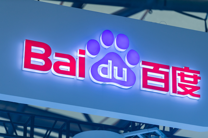 Baidu is the last of the big tech giants — Alibaba Group Holding Ltd., Tencent Holdings Ltd. and JD.com Inc. — to obtain a license to sell mutual funds. Photo: VCG
