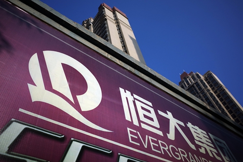 Evergrande's sales in 2018 reached 551.34 billion yuan, up 10.06% year-on-year. Photo: VCG