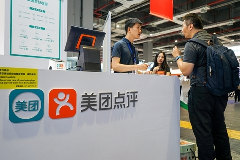 Meituan plans to debut on the Hong Kong bourse Sept. 20, sources say. Photo: VCG