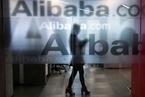 阿里投资全球免税巨头Dufry 合资公司盯上跨境电商