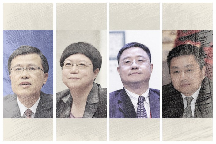 "The four likely new ""chief officers"" at the China Banking and Insurance Regulatory Commission are (from left) Xiao Yuanqi, Yang Liping, Liu Fushou and Ma Xueping. Photo illustration: Caixin"