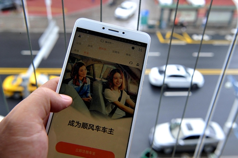 Didi pledged to indefinitely suspend its carpool service and re-evaluate its business model. Photo: VCG