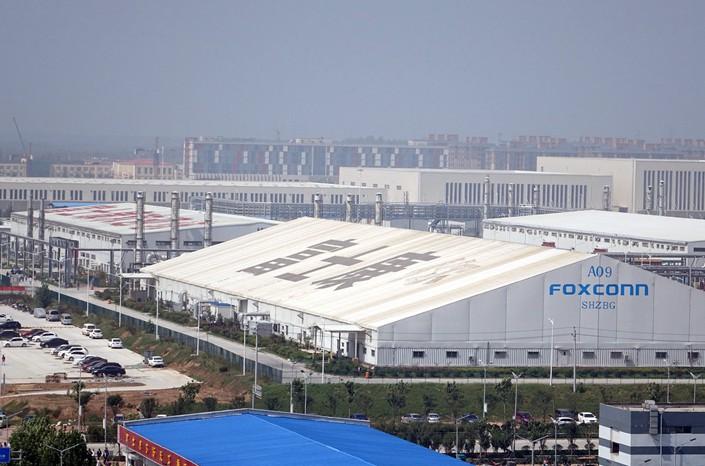 A Foxconn factory is seen in Zhengzhou, Henan province, in September 2014. Photo: VCG