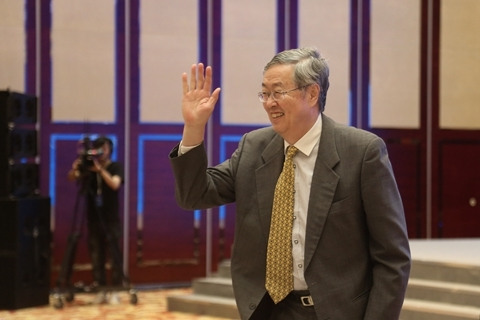 Zhou Xiaochuan. Photo: VCG