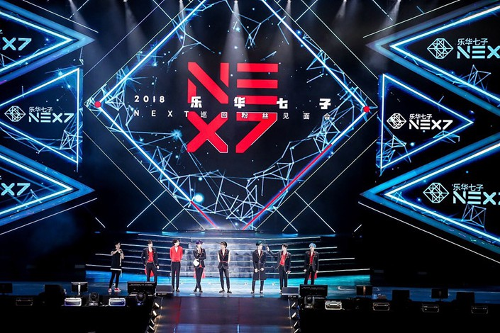 Actors from YueHua Entertainment Co. Ltd. hold a fan meeting in Guangzhou, Guangdong province, on Aug. 18. Photo: VCG