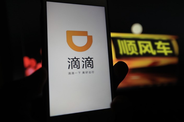Didi, one of China's most successful startups, has since Monday suspended its Hitch carpooling service nationwide. Photo: IC