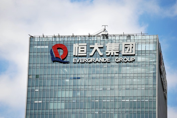 The headquarters of China Evergrande Group are seen in Shenzhen. Photo: IC