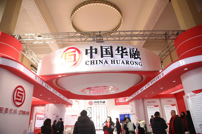 People visit the China Huarong Asset Management Co. stand during a financial expo in Beijing on Jan. 25.  Photo: IC
