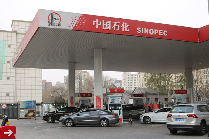 A Sinopec gas station in downtown Beijing on March 28. Photo: VCG