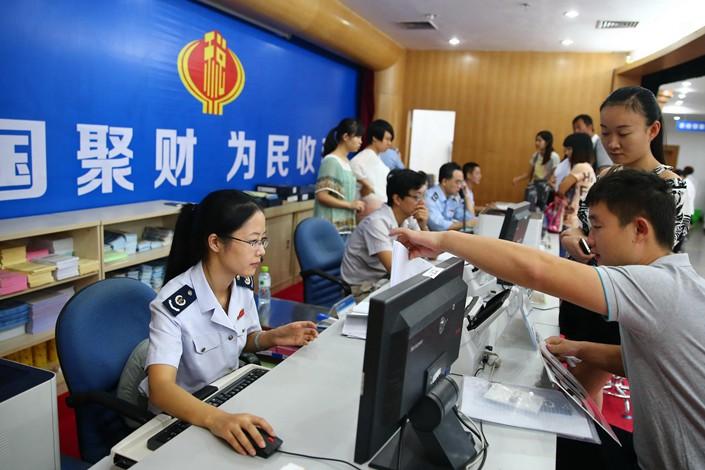 A tax bureau in Haikou, Hainan province. Photo: IC