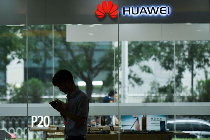 A Huawei Technologies Co. Ltd. store is seen in Beijing on Aug. 7. Photo: VCG