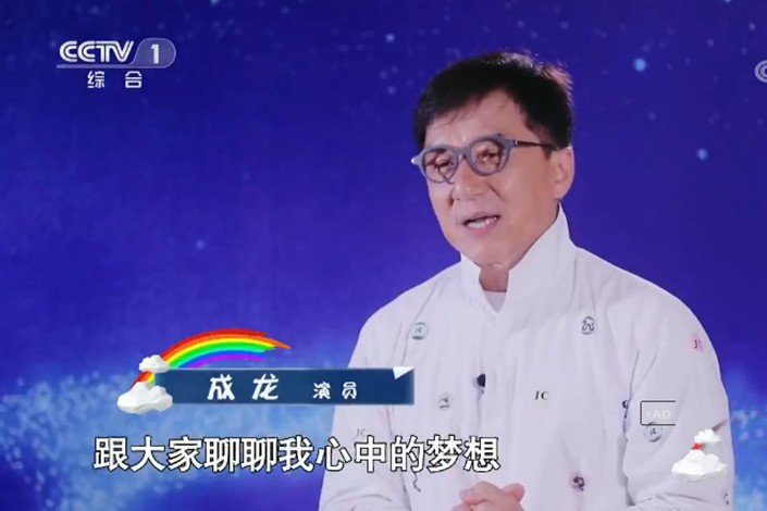 A screenshot of Hong Kong action star Jackie Chan talking about dreams during an educational television show that all primary and middle school students were required by the Ministry of Education to watch on Sept. 1. Photo: CCTV