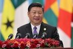 习近平在2018年中非合作论坛北京峰会开幕式上的主旨讲话(全文)