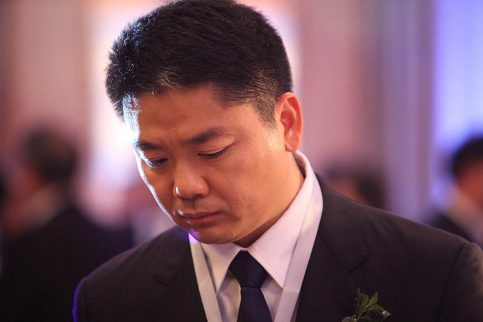 Police In Minneapolis Say Chinese Billionaire's Arrest Was For Alleged Rape